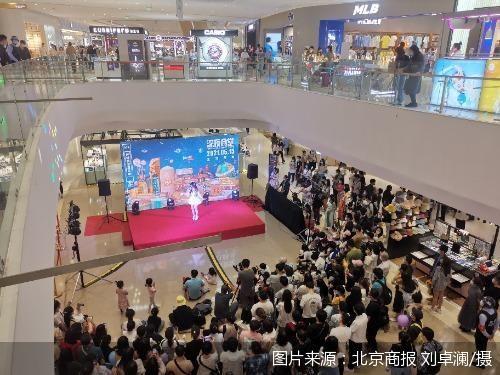 北京商场端午假期客流环比上涨超6成