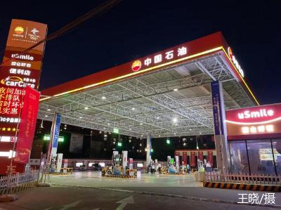 夏季加油省钱攻略:北京100余座中石油加油站有优惠!