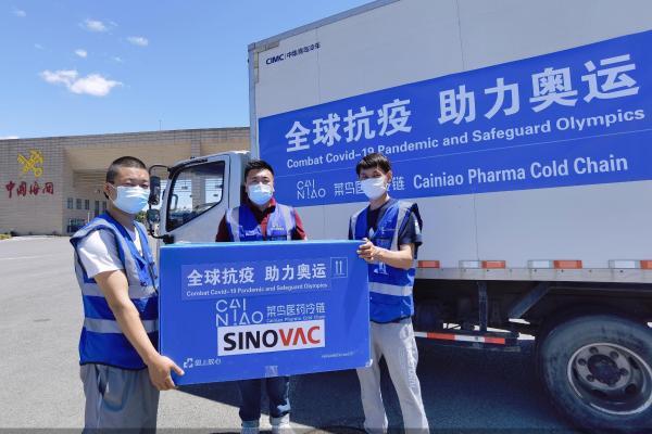 菜鸟助力国际奥委会疫苗项目 将首批中国新冠疫苗运抵巴拉圭
