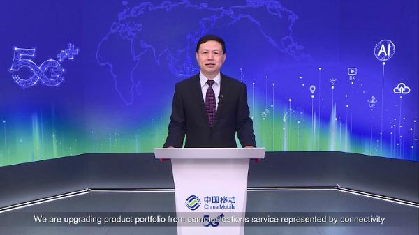 """中国移动杨杰:""""五个数智化""""转型关键行动,打造自身发展""""第二曲线"""""""