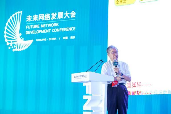 邬贺铨详析5G在工业互联网应用误区:需开发新型5G2B架构