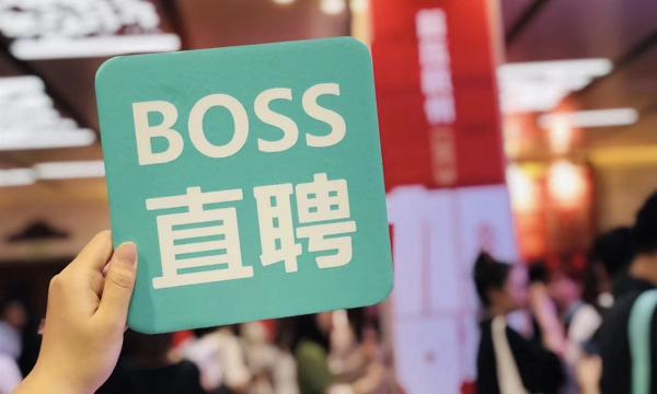 中小企业招聘难?看这些BOSS如何提升招聘成功率