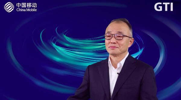 中国移动高同庆:四点建议加速实现5G融入千行百业
