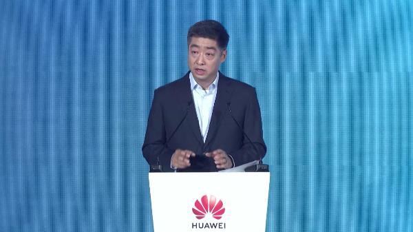 华为在华启用其最大网络安全透明中心 以身作则构筑可信数字环境