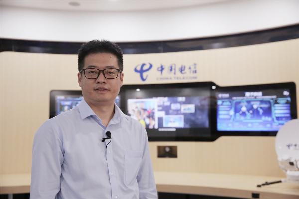 专访中国电信王桂荣:强化科技创新,推动5G赋能行业数字化变革