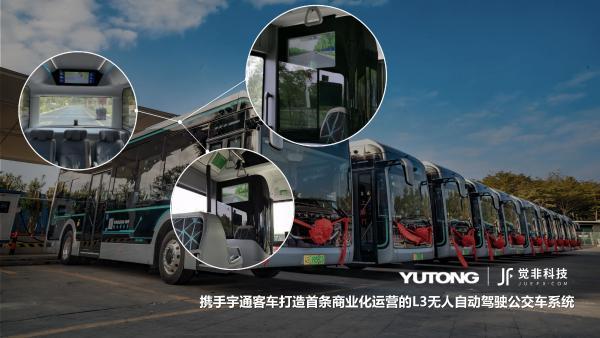 首发 觉非科技完成数千万元A+轮融资,自动驾驶全场景数据平台赋能车路协同数字化升级