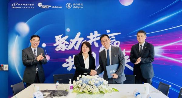 唯公科技完成亿元B轮融资,中国创新基金领投