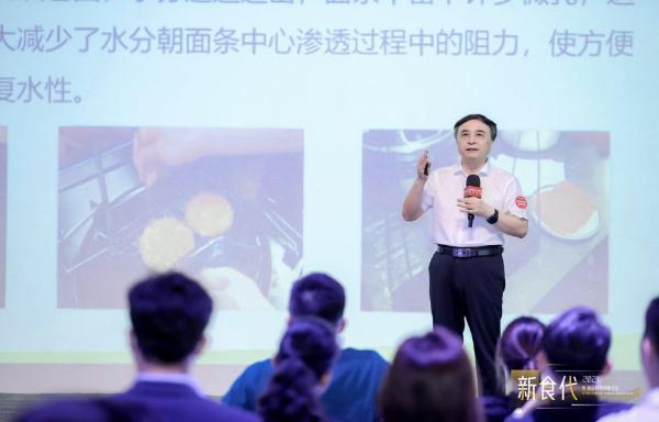 """""""新食代""""食品科技创新沙龙:创战略助力食品产业创新"""