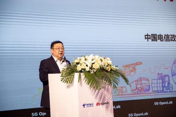 中国电信上官亚非:已落地超过360个定制网商用项目