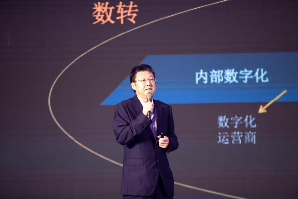 中国电信陈运清:5G OpenLab定位行业应用创新和生态建设