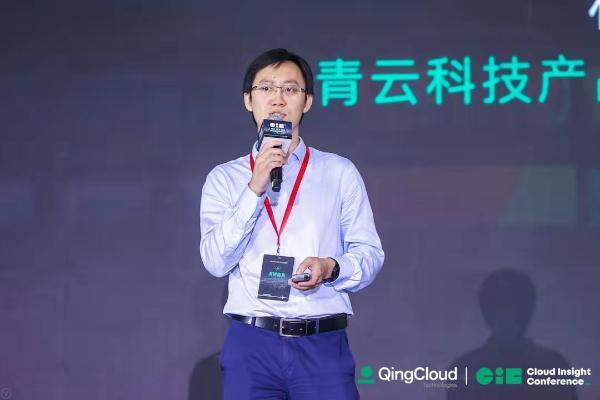 云原生×产业数字化:青云科技全面升级产品矩阵 赋能数字经济未来