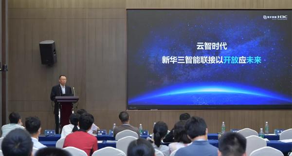 从确定性网络到更多未来技术:新华三已做好全面准备
