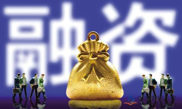 中高端酱酒品牌肆拾玖坊完成6亿人民币B轮融资,由CMC资本独家投资