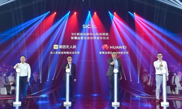 美团联合深圳地铁、万科打造全球首个无人机配送商圈试点