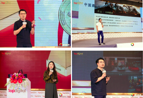 VUCA时代,危与机的共舞,2021第九届TopDigital创新营销盛典圆满落幕!
