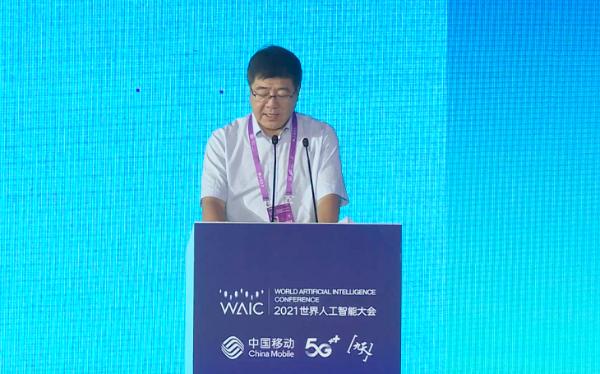 科技部梅建平:我国跻身世界人工智能第一方阵