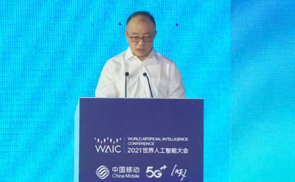 """中国移动高同庆:""""5G+人工智能""""是引领数智化转型的最核心技术"""