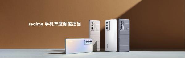 realme真我GT大师系列发布:深泽直人联合设计,售价2399元起