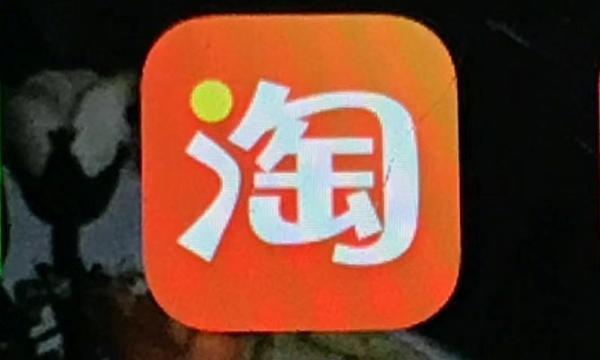 淘宝推出9大举措,帮助河南商家应对灾情、恢复经营