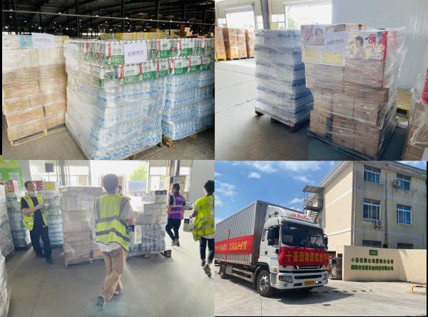 捐赠超10万件抗疫保供物资,十荟团紧急驰援南京