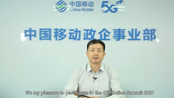 中国移动刘坚:5G加速DICT融合 重塑行业格局