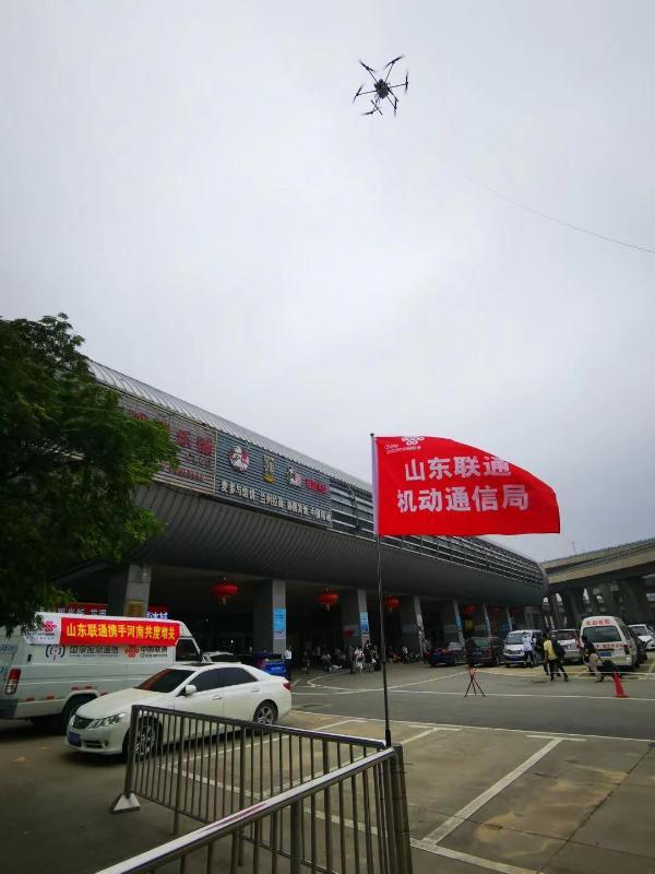 滞空100米超过48小时!中国联通无人机基站升空