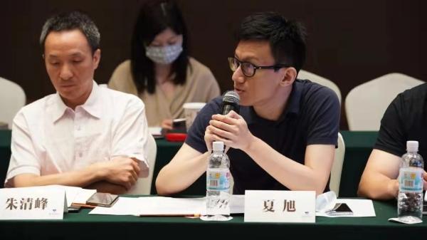 中国电信夏旭:5G赋能行业数字化,助力实现双碳目标