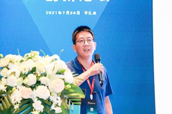 腾讯云闫渊:5G开始用于电竞项目