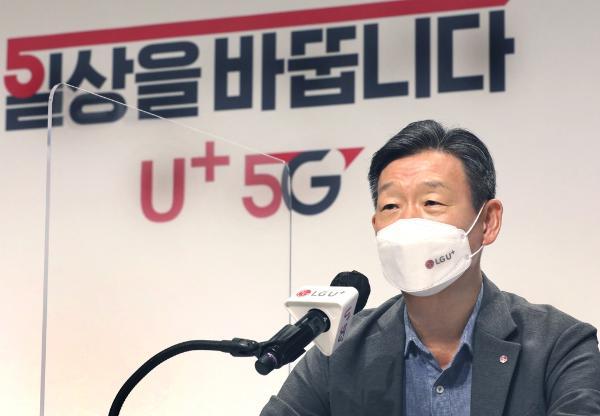 LG U+计划到2025年将非电信收入份额提高至30%