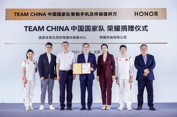 荣耀向TEAM CHINA中国国家队提供智能手机及终端支持