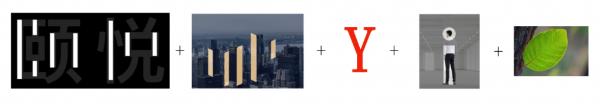 新标志,新起点|颐悦公司全新企业logo正式启用!
