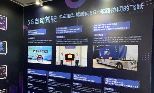 在武汉东风园区 中国移动正助力实现全新驾乘体验