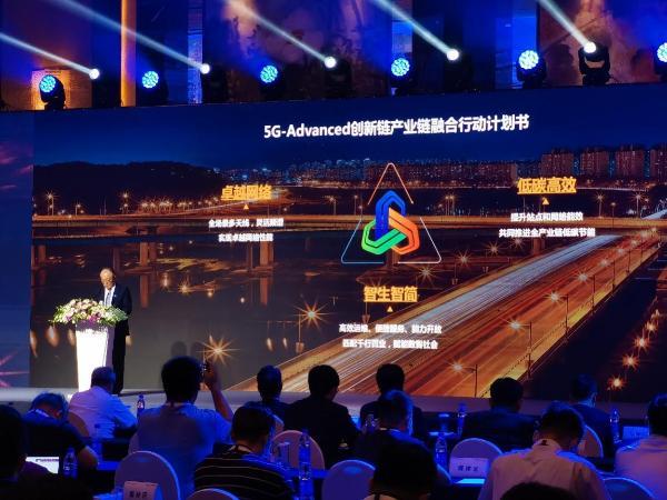 中国移动发布5G-Advanced双链融合行动计划 高同庆提出三点倡议