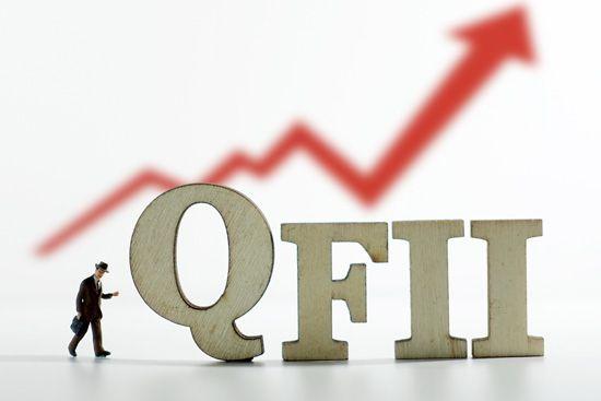 证监会拟修订QFII、RQFII规则