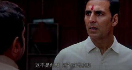 """《印度合伙人》国内票房惨淡 印度电影在华票房""""抛物线式""""退烧"""