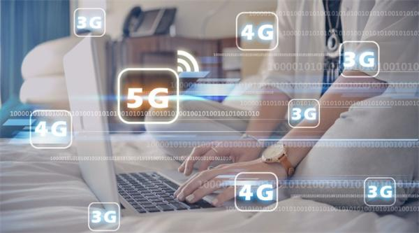 全球首次!中国电信实现5G SA组网异厂家互通 迈出5G规模商用关键一步