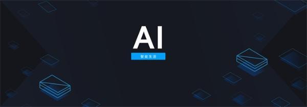 中国AI新进展:科企专利申请数量超美国2.5倍 机构研究论文激增