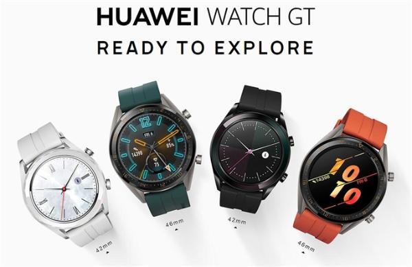 "Huawei Watch GT发两款新品!新增""铁人三项""自定义模式 续航长达2周"