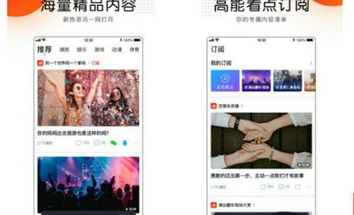 """腾讯短视频阵营再扩军 QQ推出独立App""""看点视频"""""""