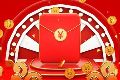 """微信520元红包来了!网络情人节互发红包流行 """"最..."""