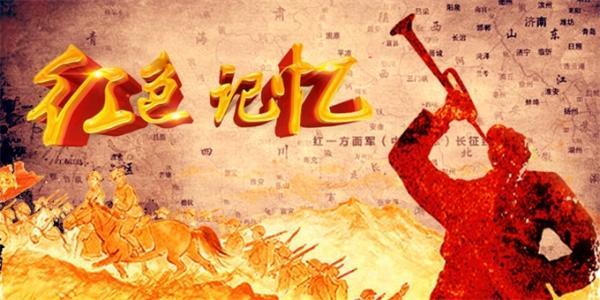 北京香山革命旧址中秋开放 双清别墅、来青轩都有什么典故?