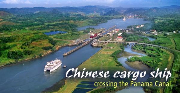 科技日历 如果没有这条运河,从厄瓜多尔前往欧洲的货轮要多航行8000千米