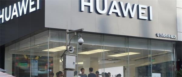 终于来了?传华为5G折叠屏手机已投入量产 最快本月底上市