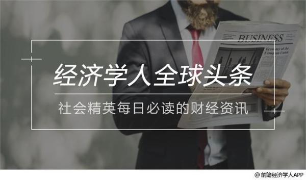 经济学人全球头条:北京出现日晕景观,王思聪被限高消费,阿里巴巴增持菜鸟