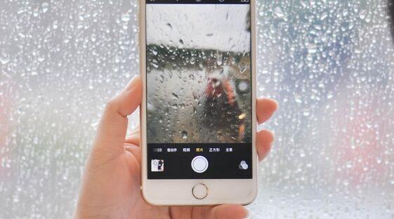 一直用错了?苹果建议不要滑动关闭后台程序 否则会有损电池寿命