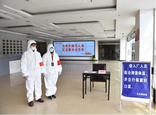 """红豆集团双线战""""疫""""两不误:助力疫情防控攻坚战 安全有序复工"""
