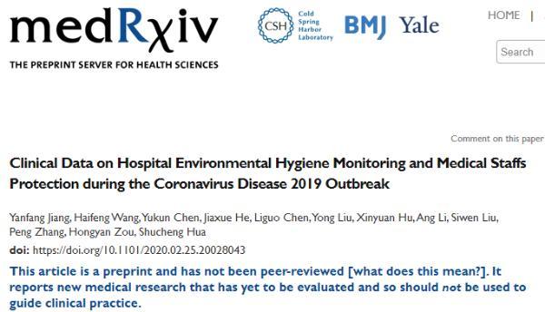 不止存在于物体表面!吉林大学首次在医院空气中检测出新冠病毒