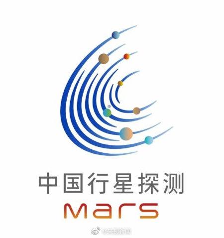 天问一号!中国首次火星探测任务名称公布 钟南山:疫情挡不住航天豪情
