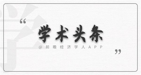学术头条:新冠将与人类长期共存,《自然》明年将新增三本子刊,北京研究生复试