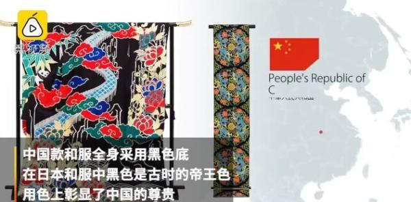 中国驻达沃总领馆举办领区侨界共庆国庆中秋线上座谈会